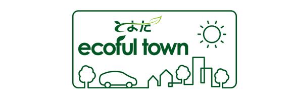 エコフルタウンロゴ